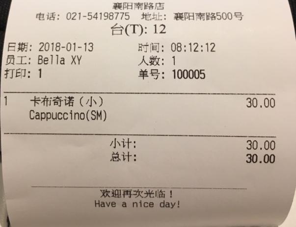 cappuccino receipt